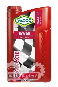 Фото 1 - Yacco Galaxy Competition 15W-50 Синтетическое моторное масло 1