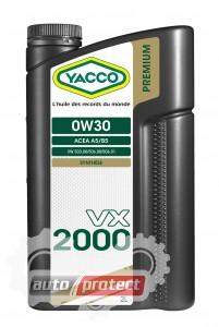 Фото 1 - Yacco Premium VX 0W-30 Синтетическое моторное масло 1