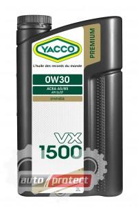 Фото 1 - Yacco Premium VX 1500 0W-30 Синтетическое моторное масло 1