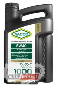 Фото 1 - Yacco Premium VX 1000LL 5W-40 Синтетическое моторное масло 1