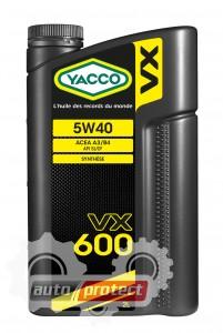 Фото 1 - Yacco VX 600 5W-40 Синтетическое моторное масло 1
