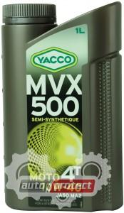 Фото 1 - Yacco MVX 500 4T 10W-40 Полусинтетическое масло 4Т двигателей для мотоциклов 1