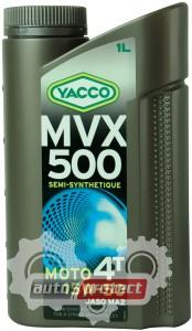 Фото 1 - Yacco MVX 500 4T 15W-50 Полусинтетическое масло для мотоциклов с 4Т двигателями 1