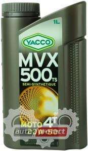 Фото 1 - Yacco MVX 500 TS 4T 20W-50 Полусинтетическое для 4Т двигателей 1