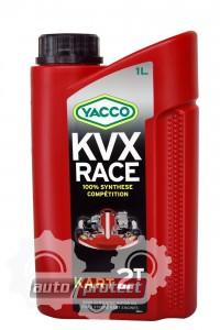 Фото 1 - Yacco KVX RACE 2T Синтетическое масло для 2Т спортивных картингов 1