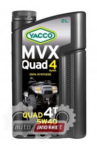 Фото 1 - Yacco MVX QUAD 4 SYNTH 5W-40 Синтетическое масло для 4-тактных двигателей современных квадроциклов и UTV 1