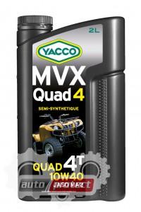 Фото 1 - Yacco MVX QUAD 4 10W-40 Полусинтетическое масло для современных 4Т двигателей 1