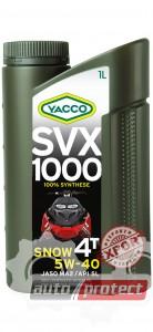 Фото 1 - Yacco SVX 1000 SNOW 4T 5W-40 Синтетическое масло для 4Т двигателей современных снегоходов 1