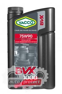 Фото 1 - Yacco BVX 1000 75W-90 Трансмиссионное масло 1