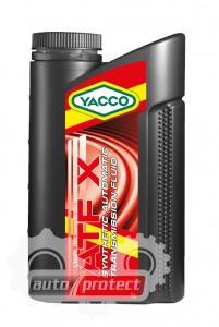 Фото 1 - Yacco ATF X Трансмиссионное масло 1