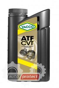 Фото 1 - Yacco ATF C.V.T. Трансмиссионное масло 1