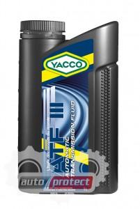 Фото 1 - Yacco ATF III Трансмиссионное масло 1