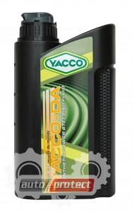 Фото 1 - Yacco DA Гидравлическая жидкость зеленая 1