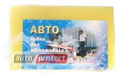 Фото 1 - Autoprotect Губка для мытья автомобиля 1