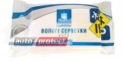 ���� 1 - Autoprotect ������������� ������� �������� ��� ��� 1