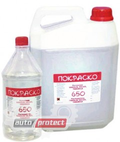 ���� 1 - Autoprotect �������� �-650 �� ������������ 1