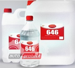 ���� 1 - Autoprotect �������� �-646 ������������ 1