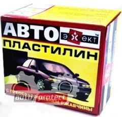 Фото 1 - Autoprotect Антикоррозионный автопластилин 1