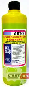 ���� 1 - Autoprotect ������ ��������������� �������� 1