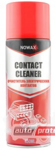 Фото 1 - Nowax Contact Cleaner Очиститель электрических контактов 1