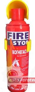 Фото 1 - Autoprotect Fire Stop Огнетушитель углекислотный F-25 500 ml 1