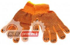 Фото 1 - InterTool Перчатки х/б оранжевые  1