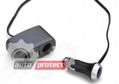 Фото 1 - Vitol R12 Разветвитель автомобильного прикуривателя на 2 гнездa + USB 1