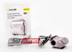 Фото 1 - Solar LS402 Разветвитель автомобильного прикуривателя