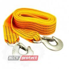 Фото 8 - Autoprotect Maxi Набор автомобилиста, стандартная сумка, 9 предметов + перчатки в подарок! 8