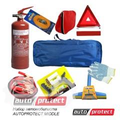 Фото 1 - Autoprotect Middle Набор автомобилиста, стандартная сумка, 8 предметов + перчатки в подарок!