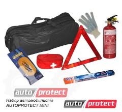 Фото 1 - Autoprotect Mini Набор автомобилиста, 5 предметов + перчатки в подарок!