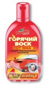 Фото 1 - Turtle Wax Hot Wax Горячий Воск Автошампунь с воском, концентрат