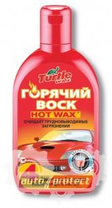 ���� 1 - Turtle Wax Hot Wax ������� ���� ����������� � ������, ����������
