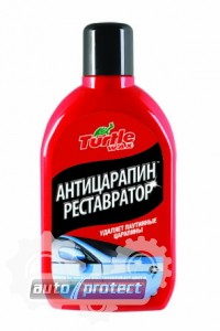 Фото 1 - Turtle Wax SAFE CUT Антицарапин-реставратор