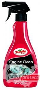 Фото 1 - Turtle Wax ENGINE CLEAN Очиститель двигателя