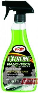 Фото 1 - Turtle Wax Extreme Nanotech Очиститель стекол