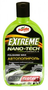 Фото 1 - Turtle Wax Полироль Turtle Wax Extreme Nano-tech