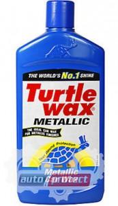 Фото 1 - Turtle Wax Metallic Полироль