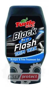 Фото 1 - Turtle Wax Полироль-гель Turtle Wax Черная молния BLACK IN FLASH