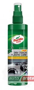 Фото 1 - Turtle Wax Dry Touch Сухой блеск