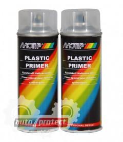 Фото 1 - Motip Грунт для пластика бесцветный MOTIP