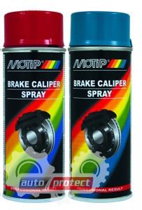 Фото 2 - Motip Краска для суппортов