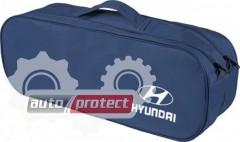 Фото 2 - Autoprotect Набор автомобилиста Hyundai, 6 предметов + перчатки в подарок!