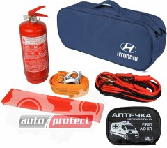Фото 1 - Autoprotect Набор автомобилиста Hyundai, 6 предметов + перчатки в подарок! 1