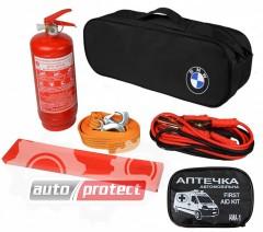 Фото 1 - Autoprotect Набор автомобилиста BMW, 6 предметов + перчатки в подарок! 1