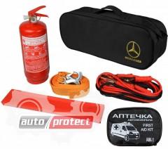 Фото 1 - Autoprotect Набор автомобилиста Mercedes, 6 предметов + перчатки в подарок! 1