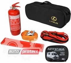 Фото 1 - Autoprotect Набор автомобилиста Lexus, 6 предметов + перчатки в подарок! 1