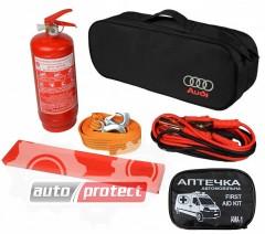 Фото 1 - Autoprotect Набор автомобилиста Audi,  6 предметов + перчатки в подарок! 1