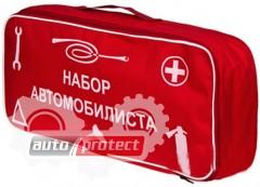 Фото 2 - Autoprotect Набор автомобилиста, сумка стандартная красная,  6 предметов + перчатки в подарок!