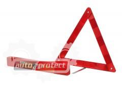 Фото 3 - Autoprotect Набор автомобилиста, сумка стандартная красная,  6 предметов + перчатки в подарок!